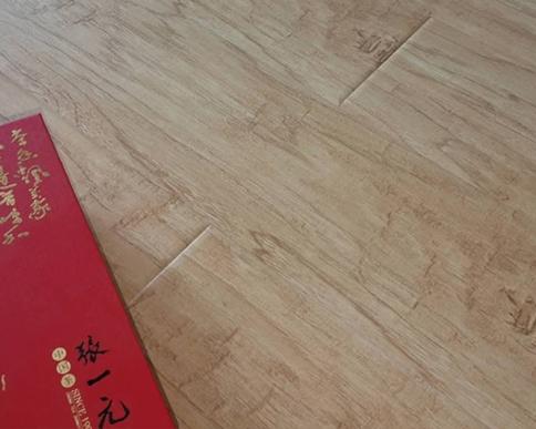 青岛X802生态级强化地板